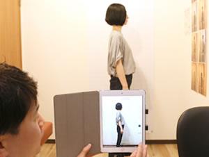 姿勢検査の写真